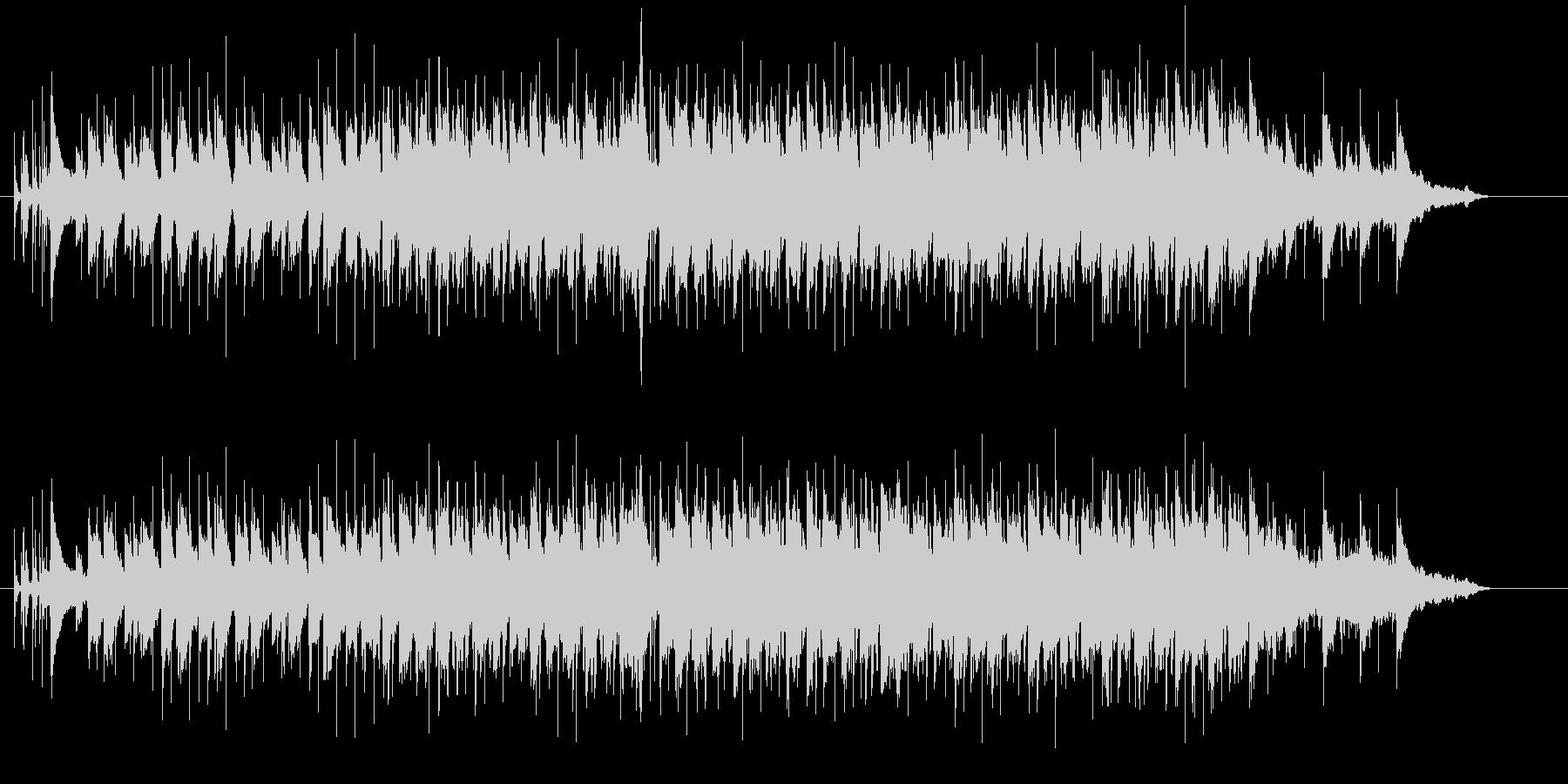 ナチュラルなグルーヴのニューミュージックの未再生の波形
