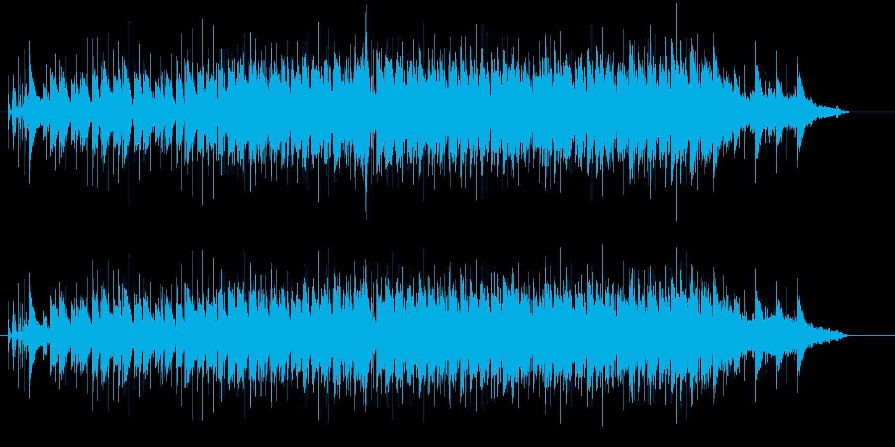 ナチュラルなグルーヴのニューミュージックの再生済みの波形