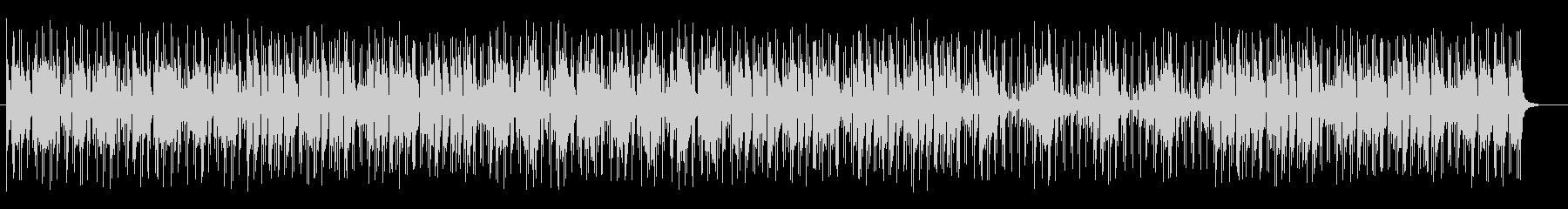 リズミカルで楽しく聴けるポップスの未再生の波形