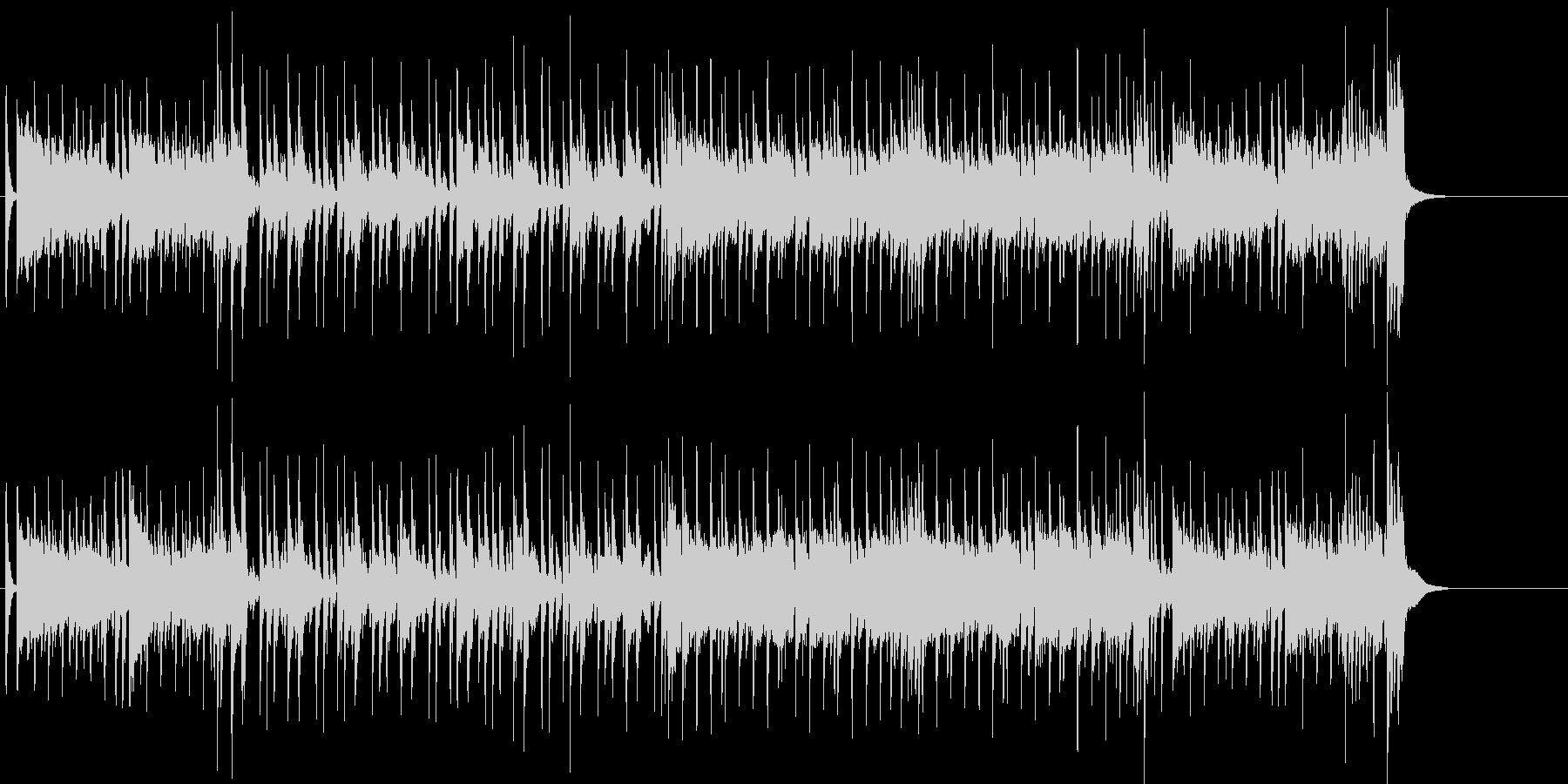 ファンタスティックなフュージョンの未再生の波形