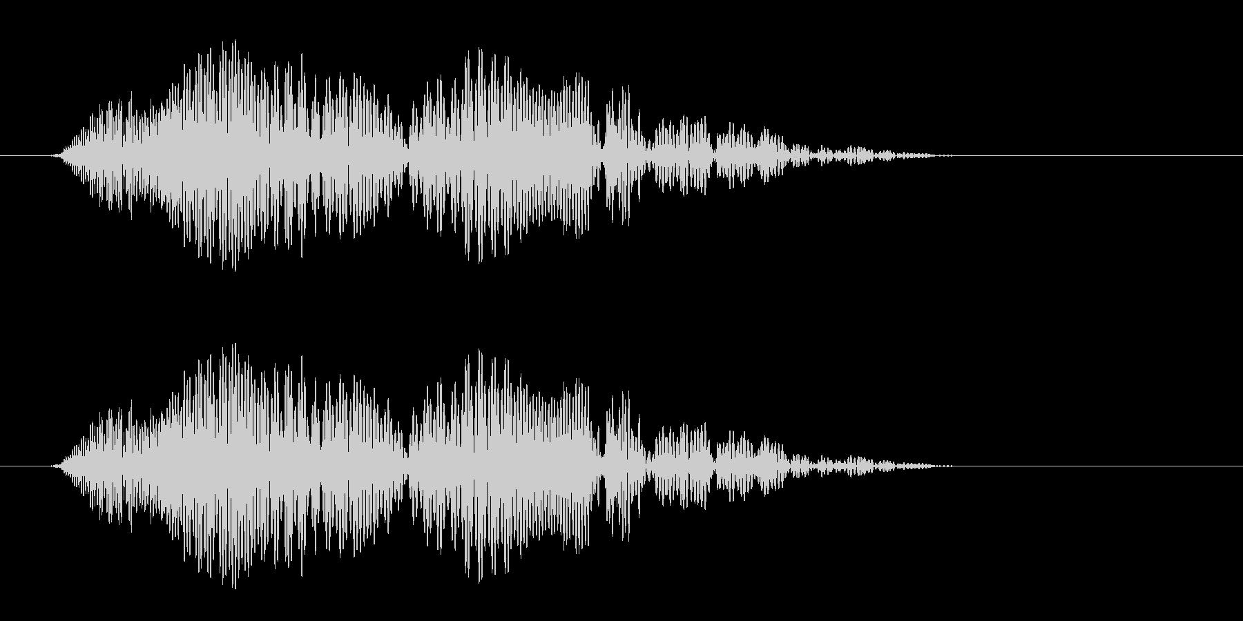 ボヨンと跳ね返るような効果音の未再生の波形