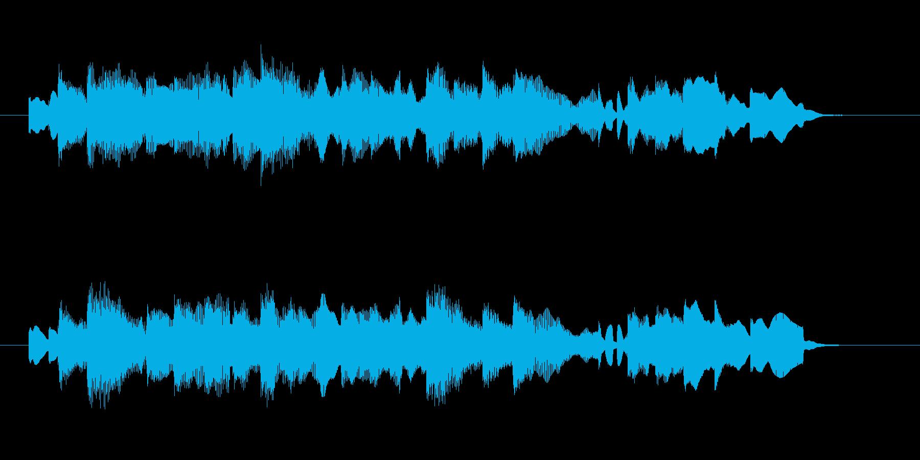 お誕生日の歌の再生済みの波形