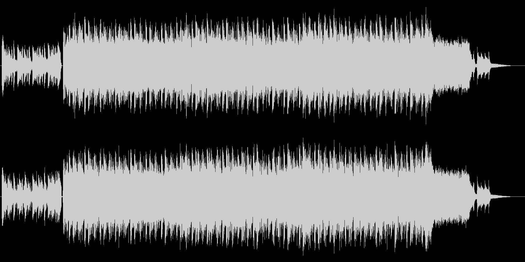 エレクトロニカ&ロックなエレキギターの未再生の波形