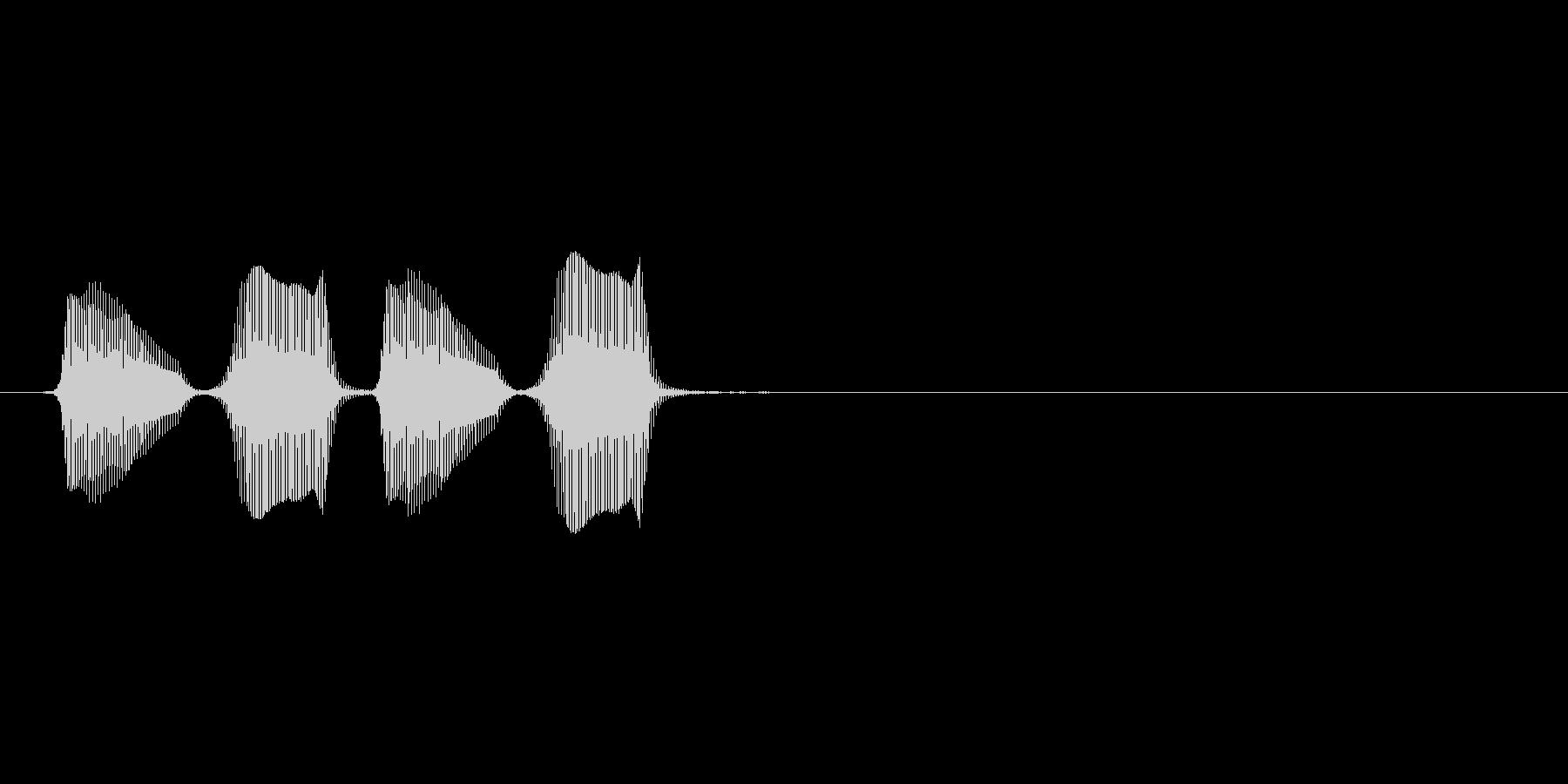 パフパフラッパ3二発 パフパフッの未再生の波形