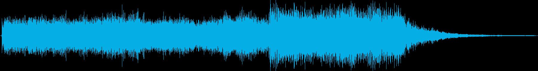ステージクリアやアイテム獲得等で使って…の再生済みの波形