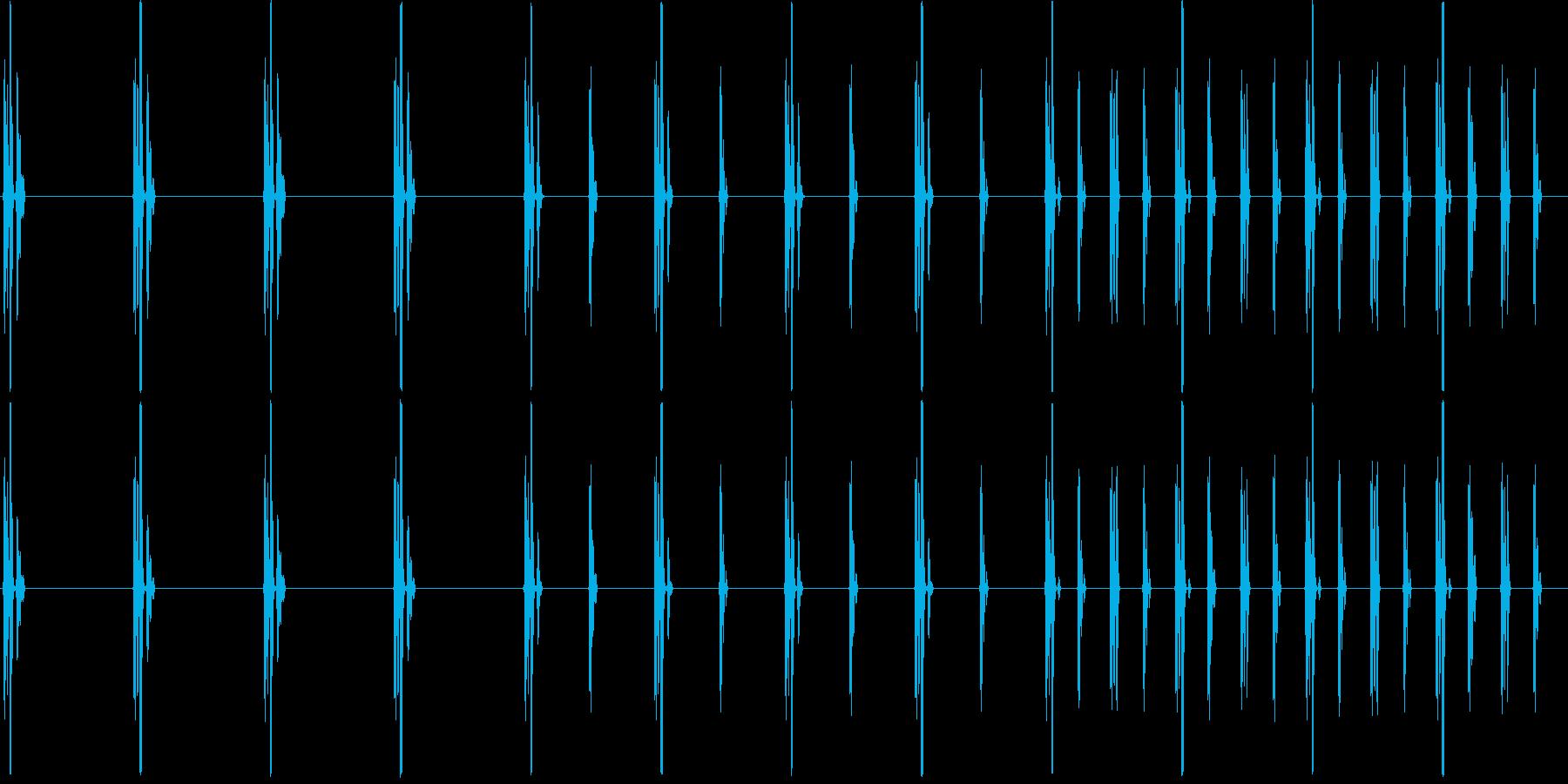 チクタクチクタク(時計、時間制限)の再生済みの波形