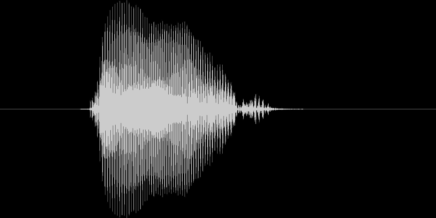 ボール(低音)の未再生の波形