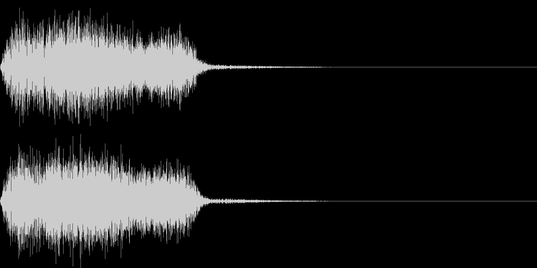 映画向け効果音13の未再生の波形