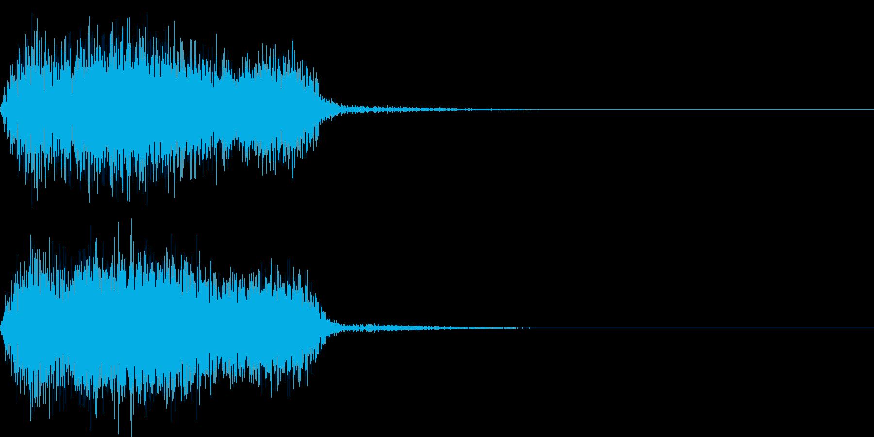 映画向け効果音13の再生済みの波形