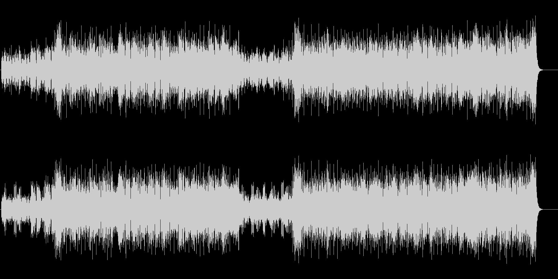 原始的で力強いファンキー・フュージョンの未再生の波形