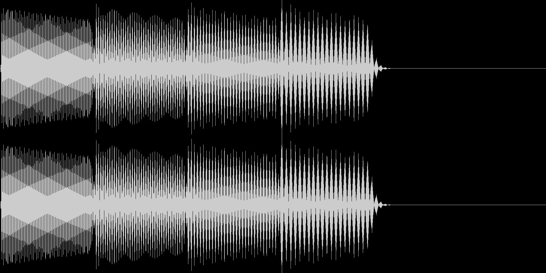 ピロロロ↓(攻撃ミス、やり直し)の未再生の波形