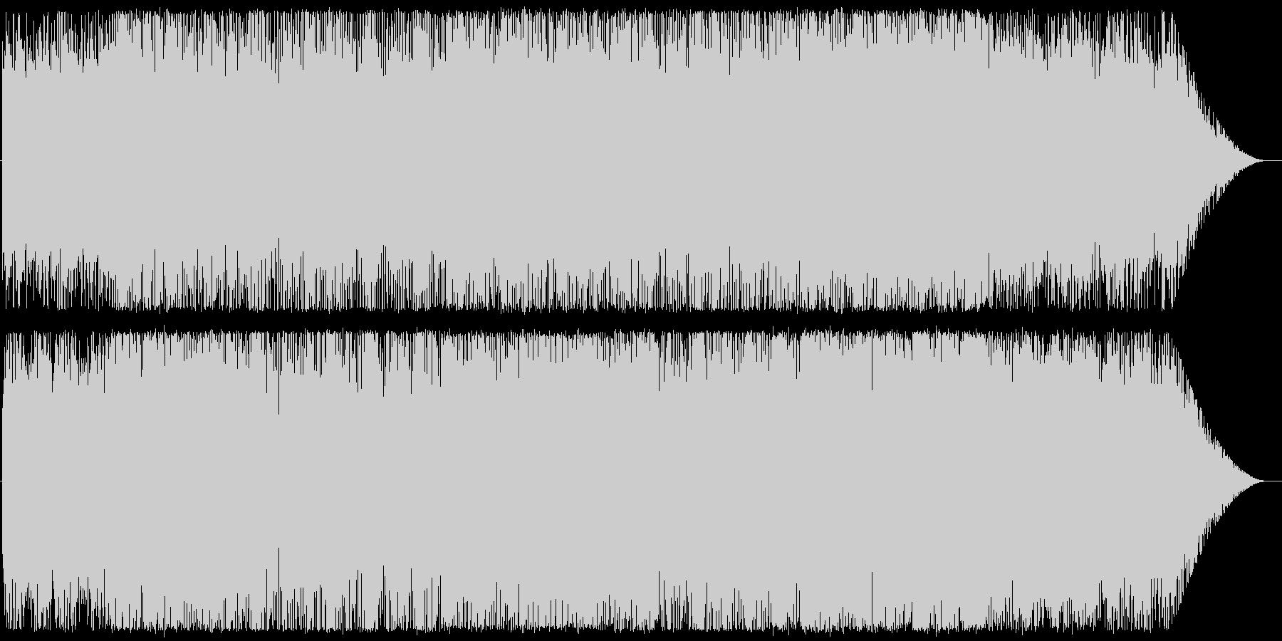 Chill/Healing系シリーズ曲8の未再生の波形