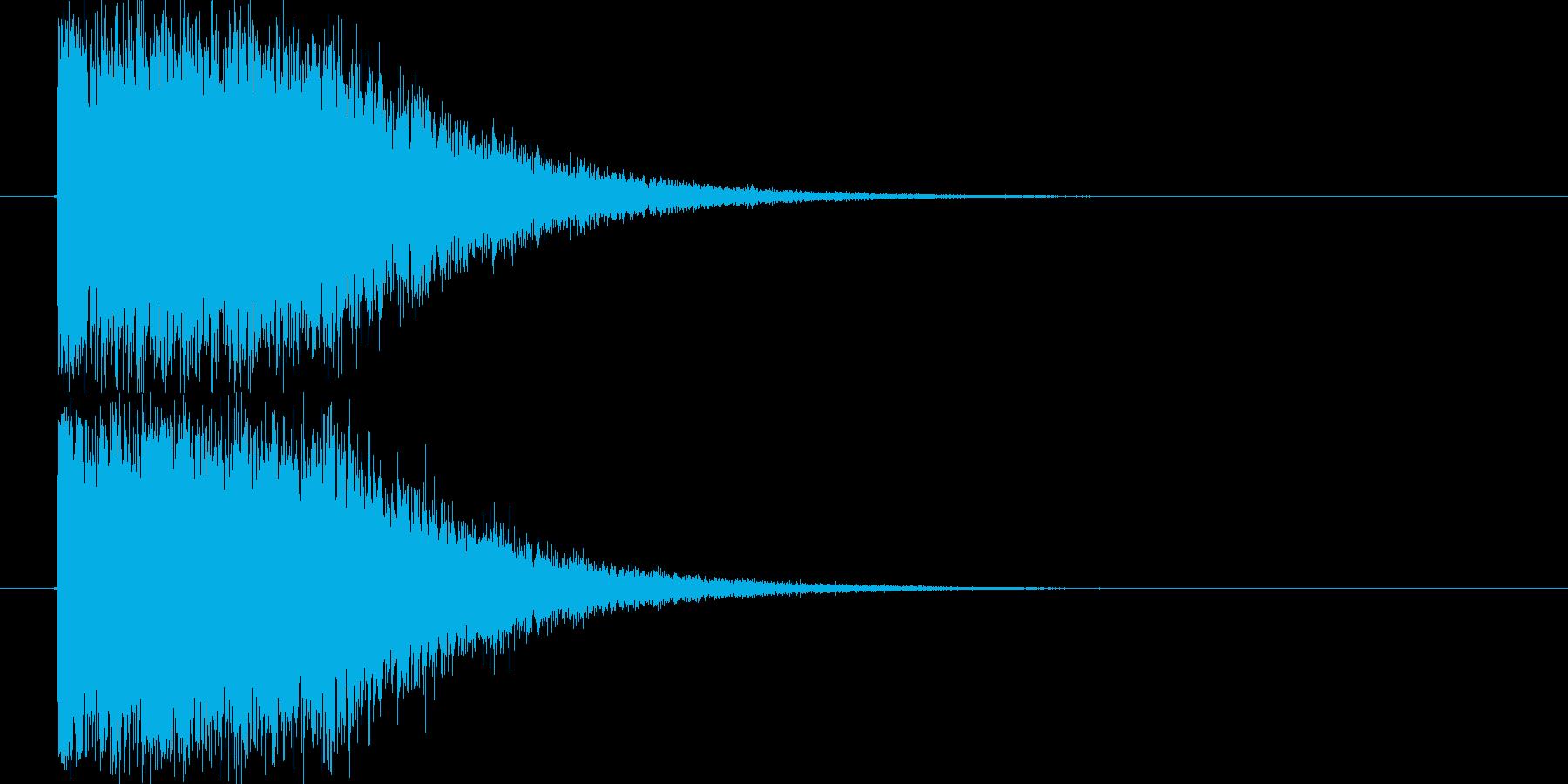 インパクト_光りの再生済みの波形