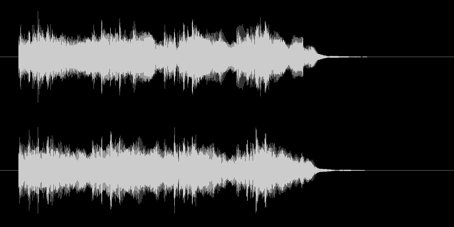 都会的なベースサウンドのイントロの未再生の波形