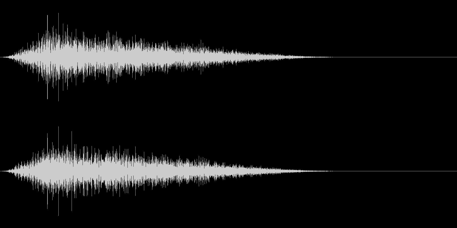 シュイーン(パワーアップ/レベルアップ)の未再生の波形