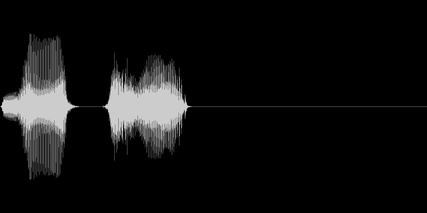 月(がつ)の未再生の波形
