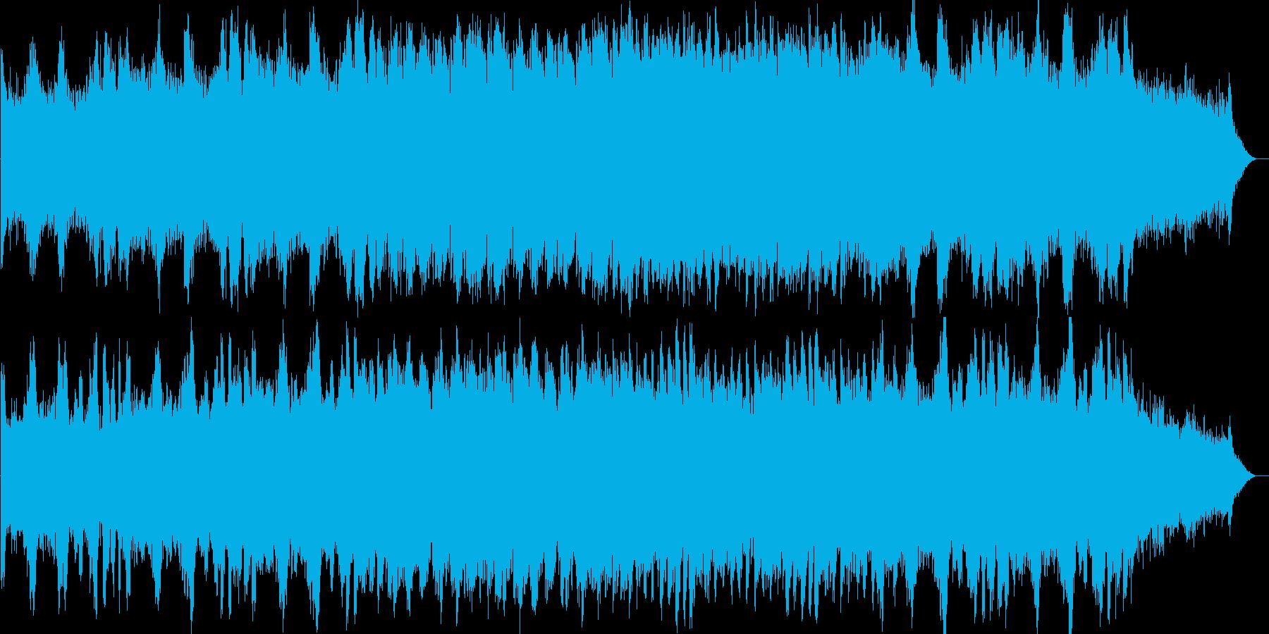 ストリングス主体の暗く悲しいBGMの再生済みの波形