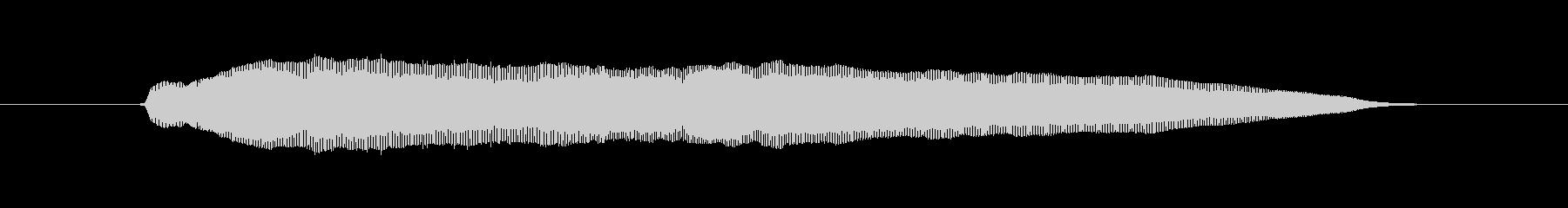 えーんえーん の未再生の波形