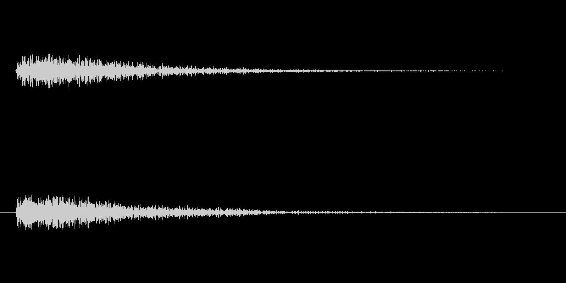 ドーン!(重大発表とかで聴く音)の未再生の波形