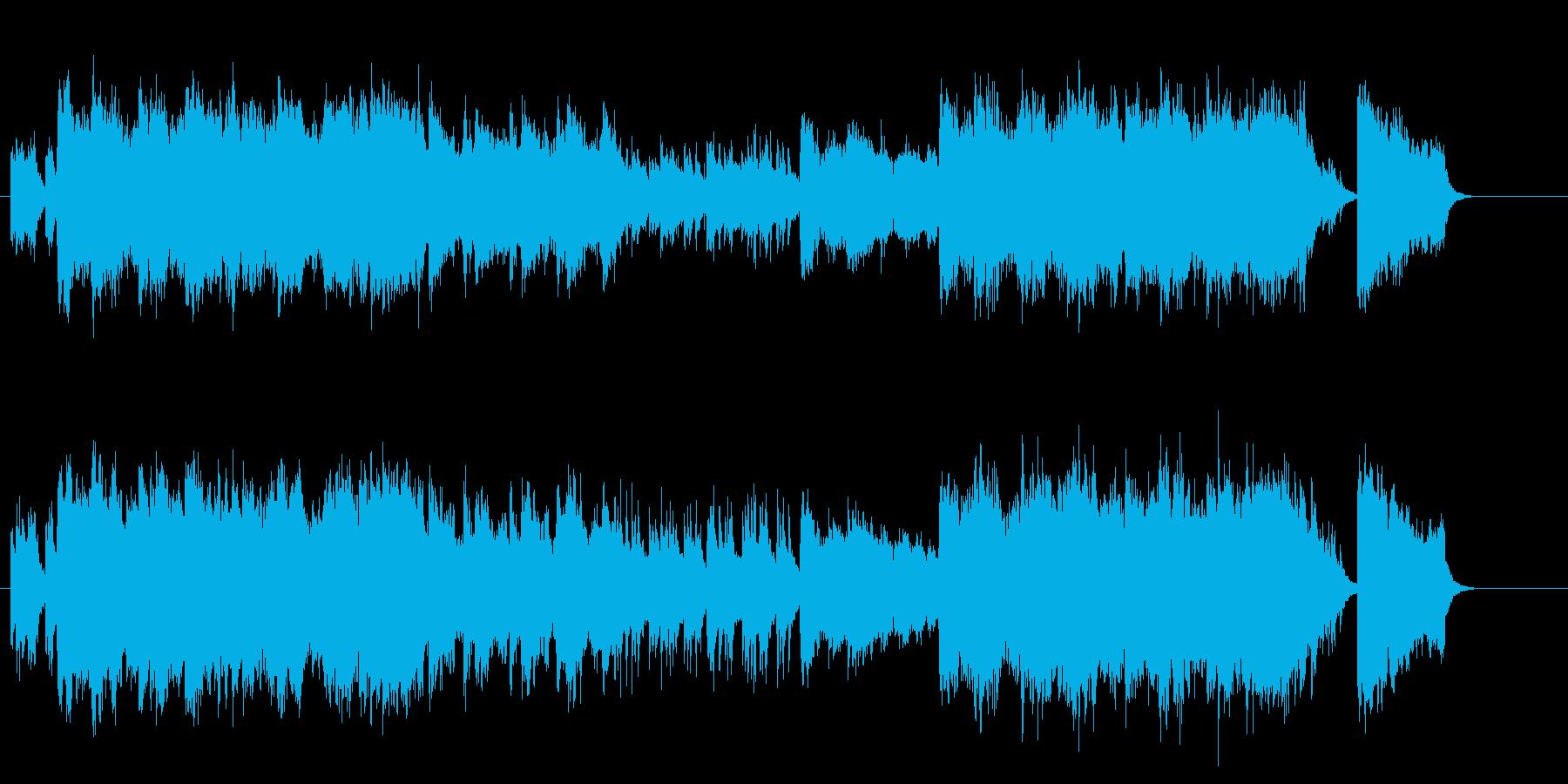 エキゾチックでシャイなチャイニーズの再生済みの波形