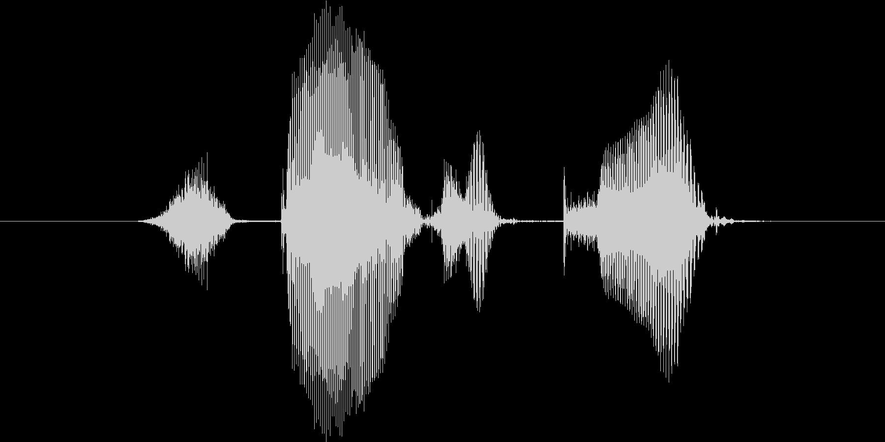 ステージ9(きゅう)の未再生の波形