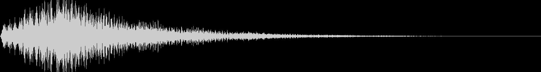 ホワーン(スタート 決定 アイテム)の未再生の波形