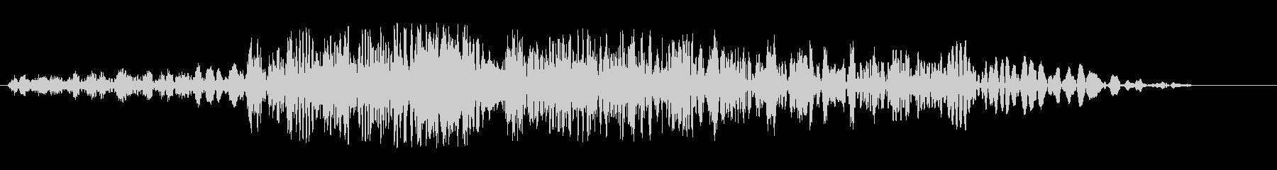 グルグルビシューン(風の音)の未再生の波形