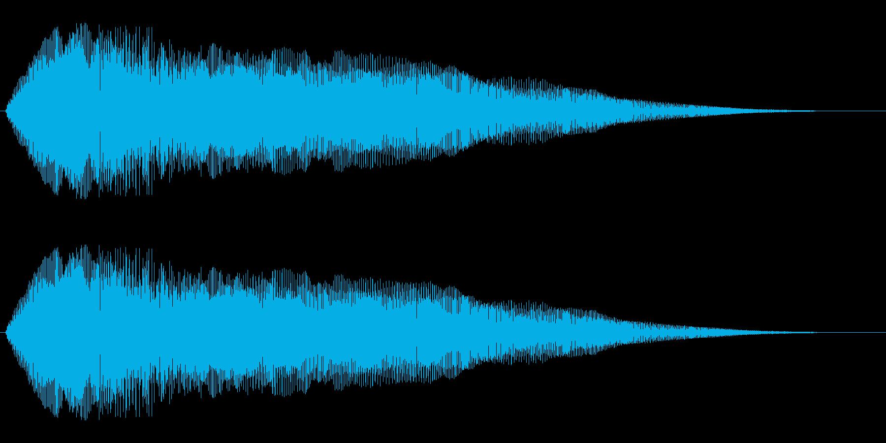 ピヨヨヨョ〜ン(上下あり)の再生済みの波形