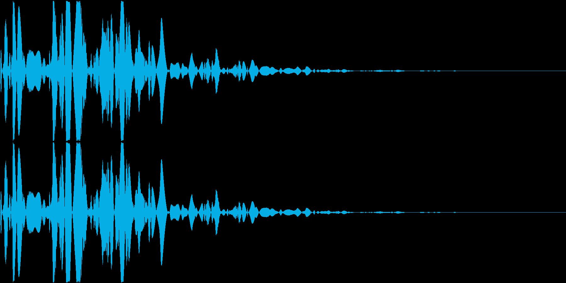 ベチャッ02(泥・液体系のアクション音)の再生済みの波形