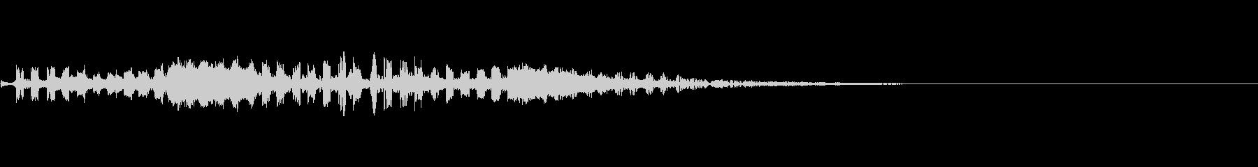 変なUFO飛来音の未再生の波形