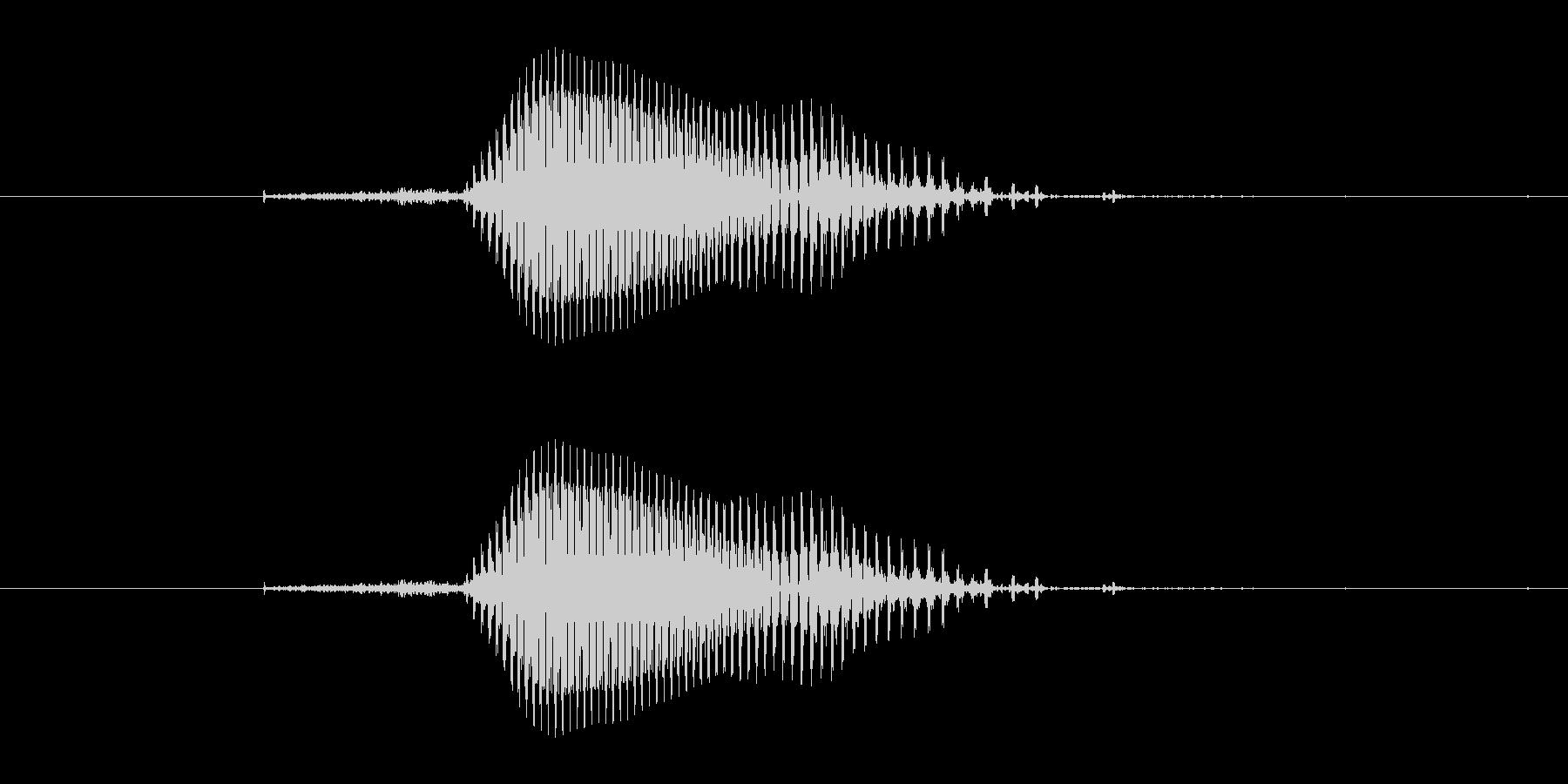 【数字】4(フォー)の未再生の波形