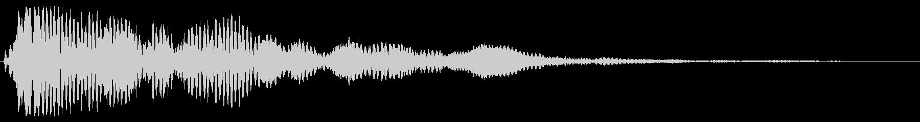 幻想的なフォワオワァーンの未再生の波形