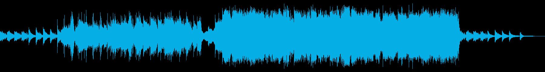感動的なトランペットのスローバラードの再生済みの波形