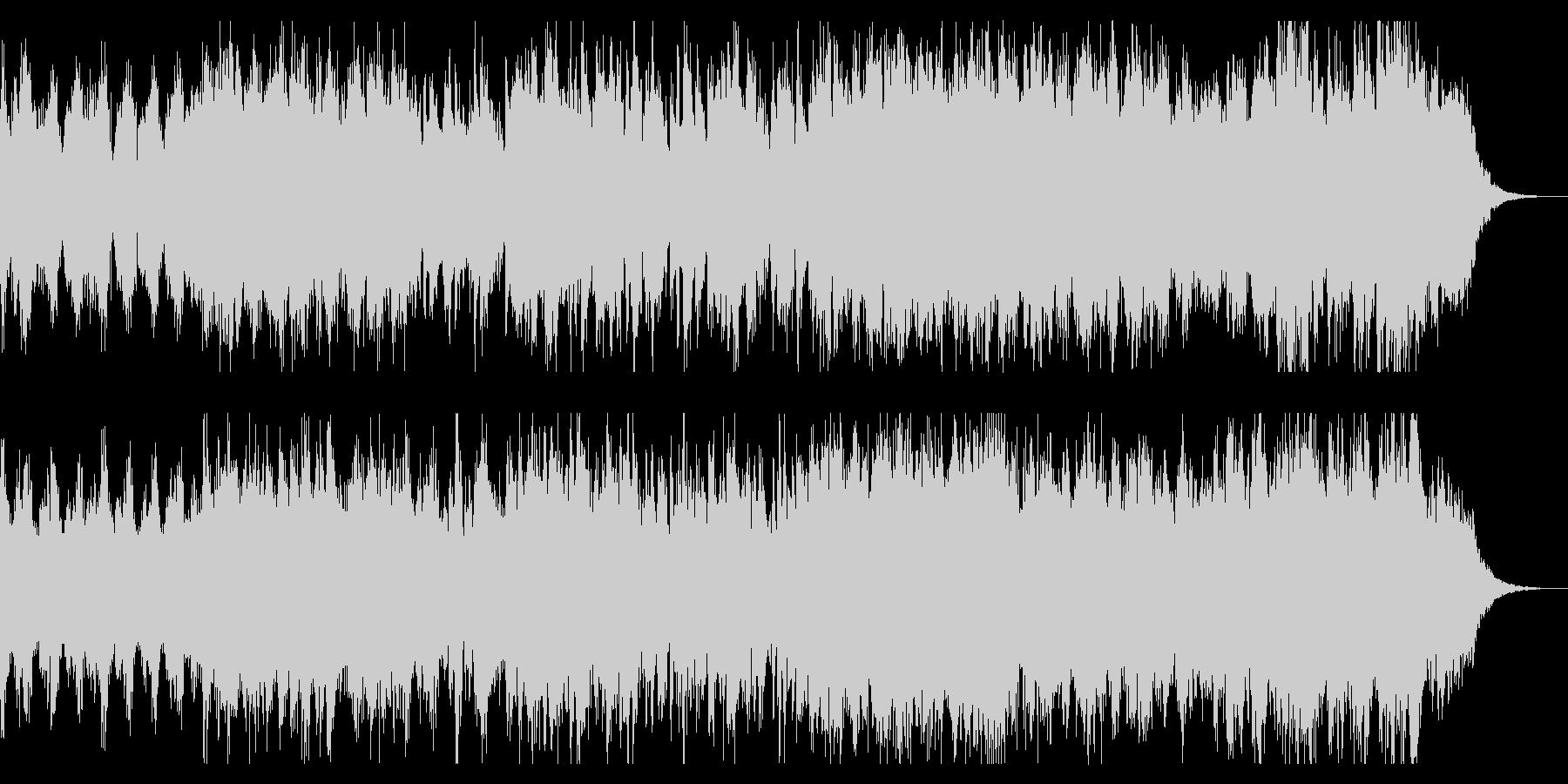 闘技場をイメージしたオーケストラBGMの未再生の波形