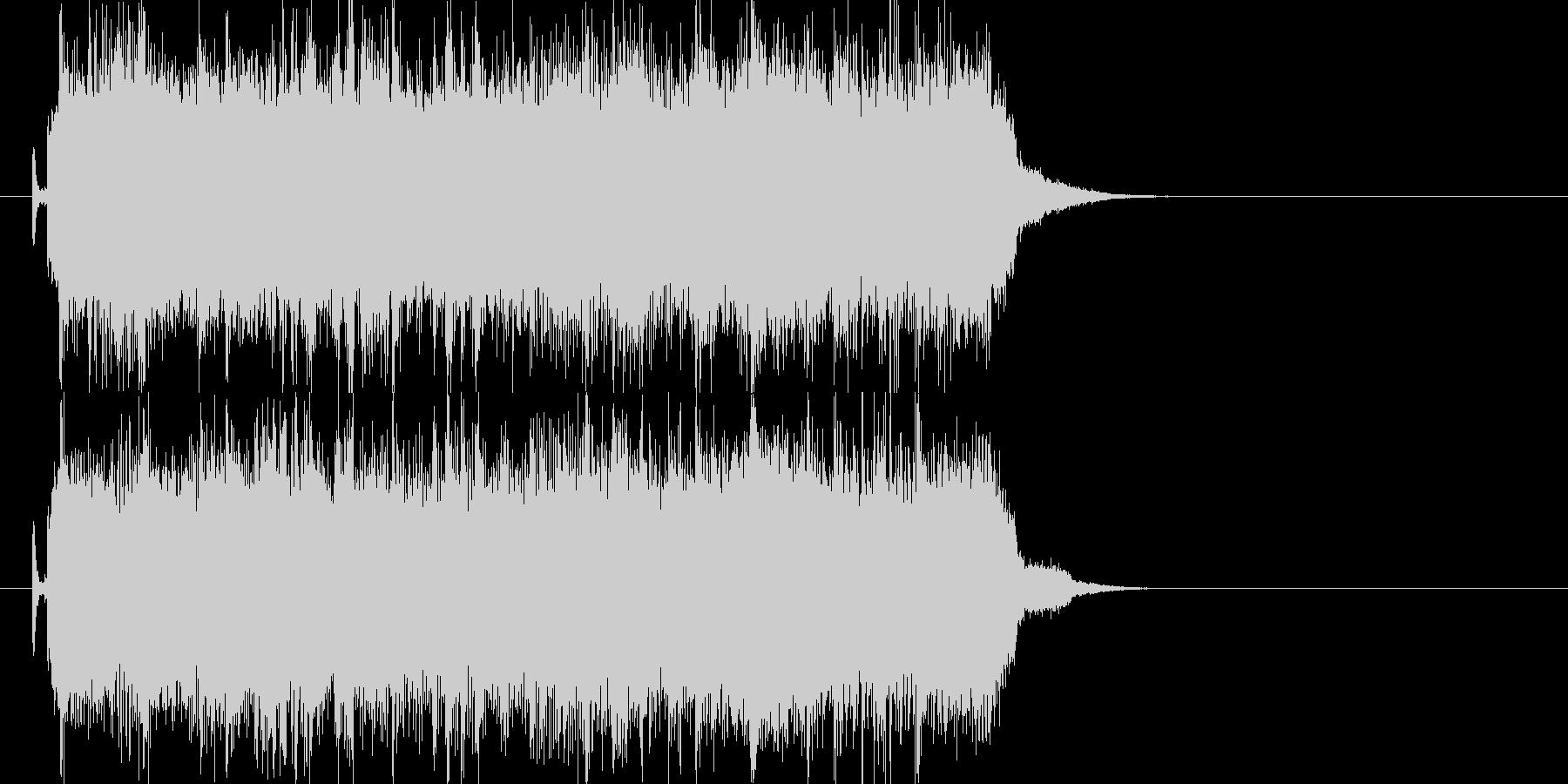 テレビラジオで使える激しいロックジングルの未再生の波形
