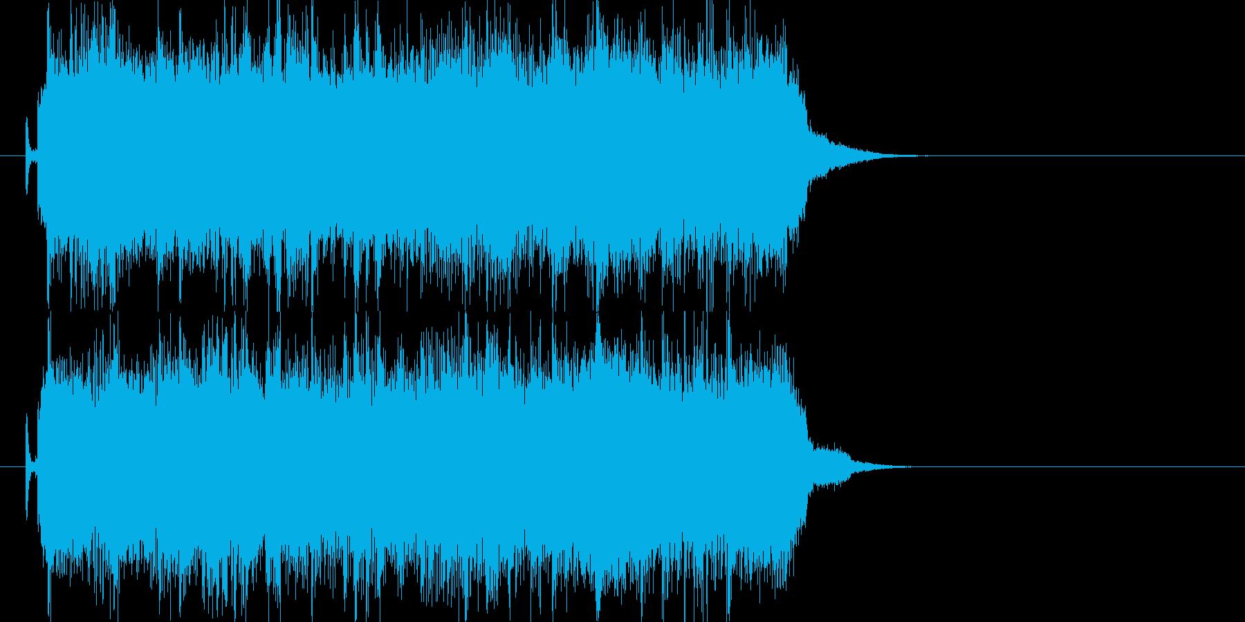 テレビラジオで使える激しいロックジングルの再生済みの波形
