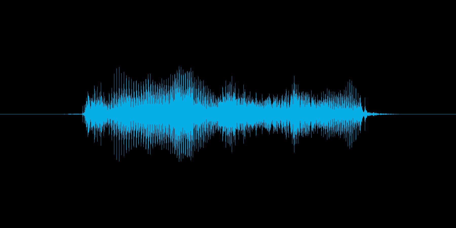 中止の再生済みの波形