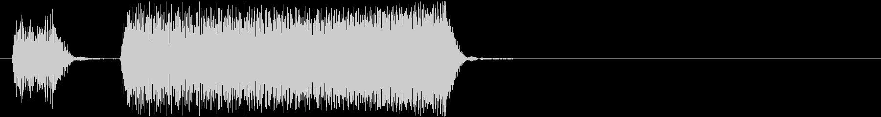 ブッブー(クラクション、車)の未再生の波形