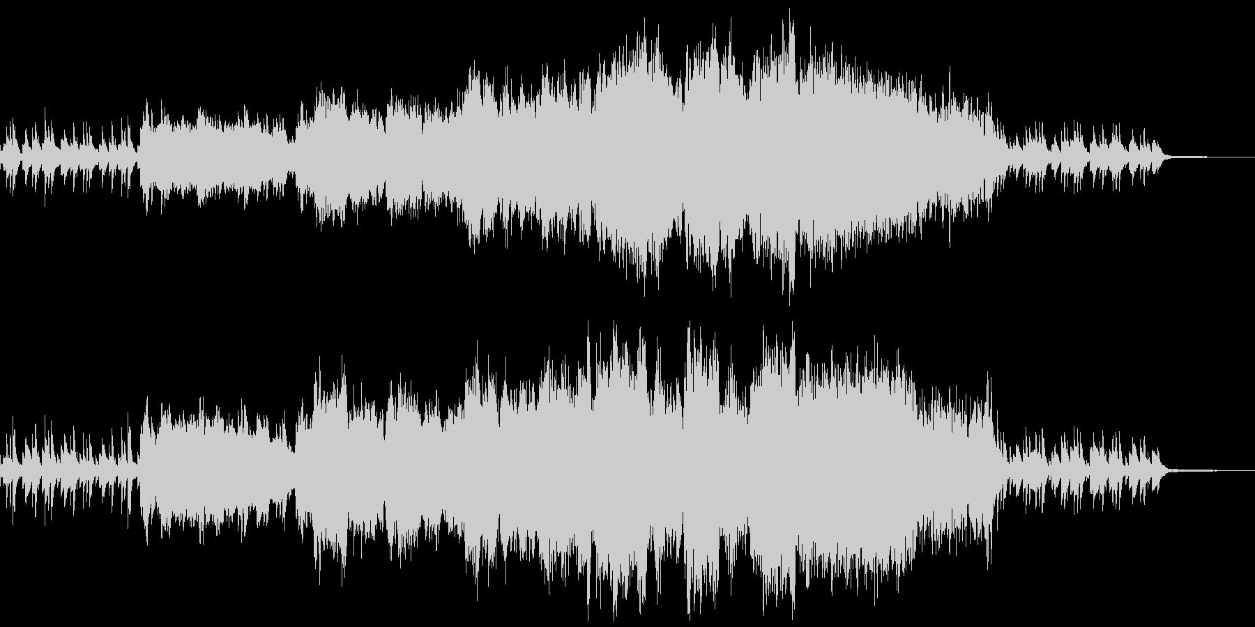 オーケストラとコーラスの感動的なBGMの未再生の波形