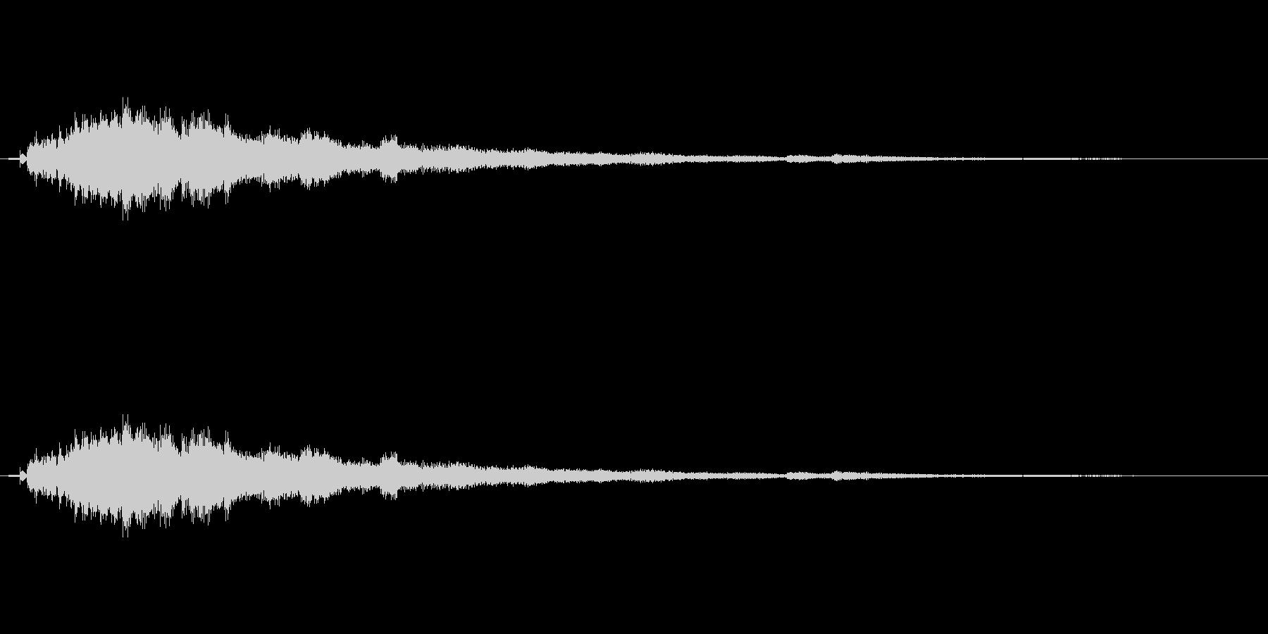 ツリーチャイムによるキラキラ音 下降の未再生の波形