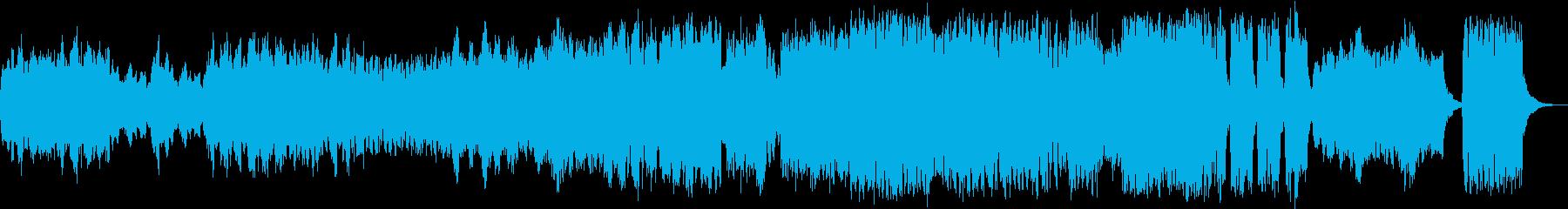 格調高いシリアスなクラシックの再生済みの波形