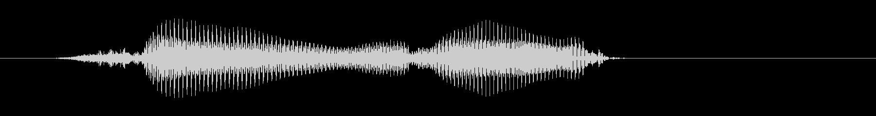 黄色の未再生の波形