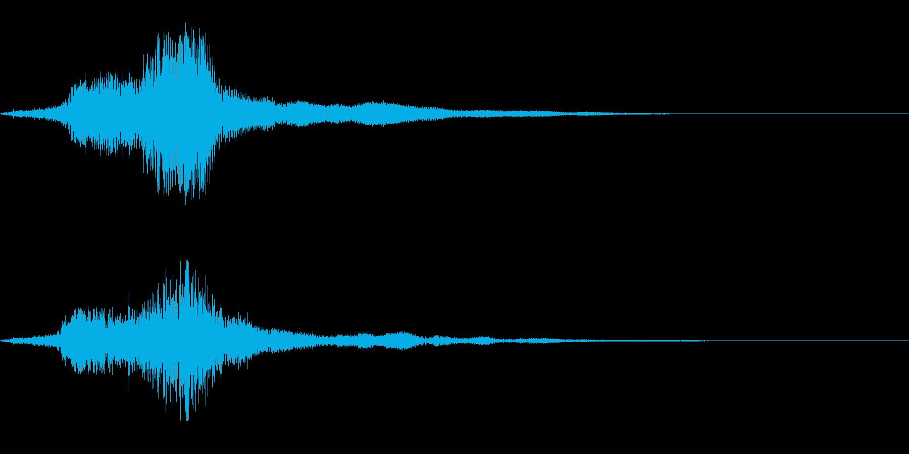 刀の素振り(シュキーン)の再生済みの波形