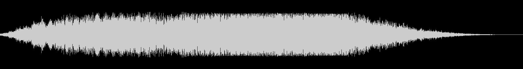 音ロゴ【光】スピリチュアル神秘★波の未再生の波形