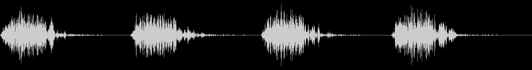 ガブガブ(かじる/噛む/食べる)の未再生の波形