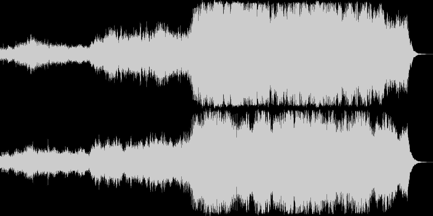 オープニング風オーケストラ作品の未再生の波形