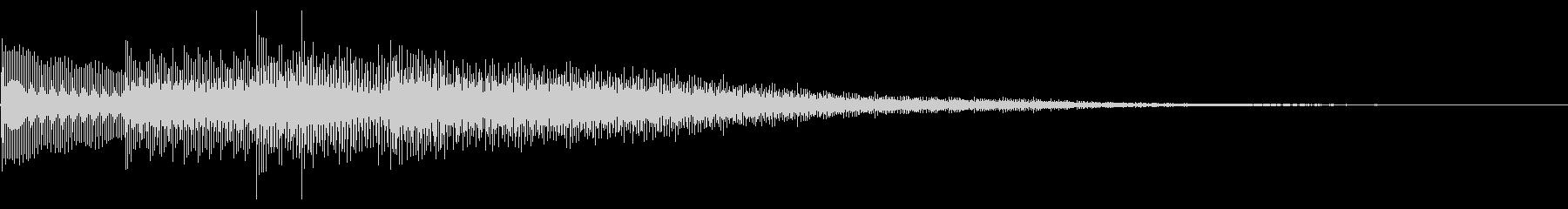 アイテム獲得の電子音の未再生の波形