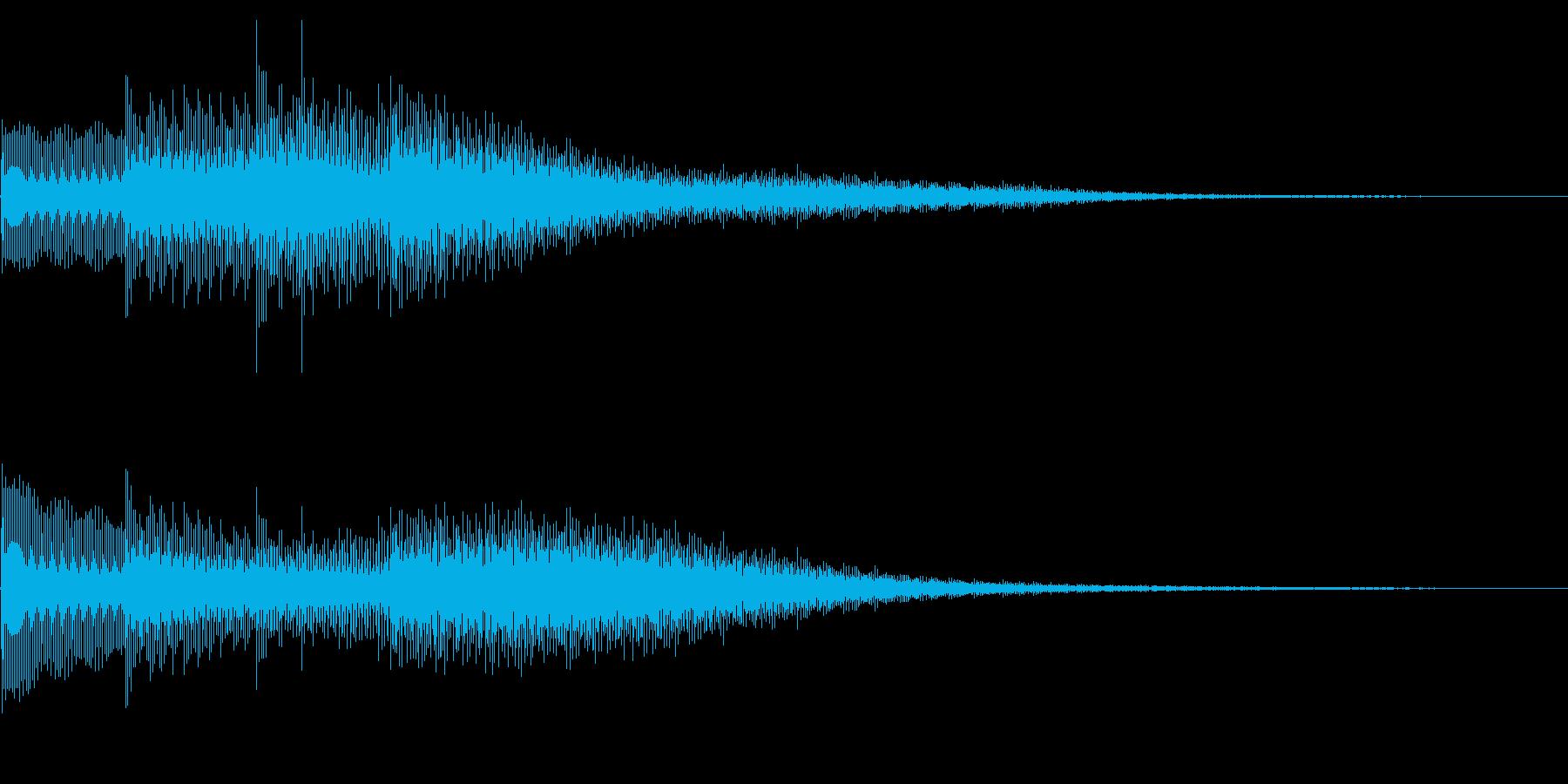 アイテム獲得の電子音の再生済みの波形