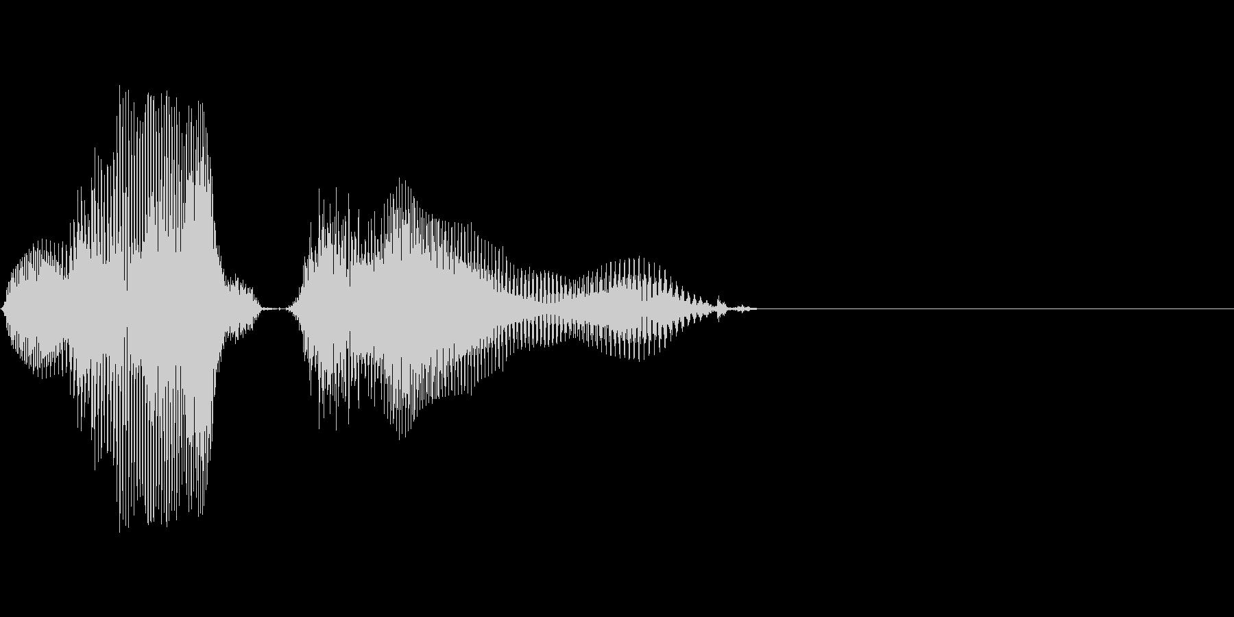 20(に↑じゅう↓)の未再生の波形