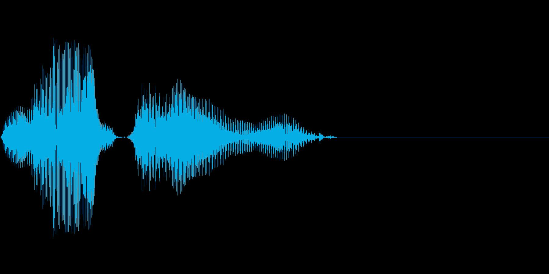 20(に↑じゅう↓)の再生済みの波形